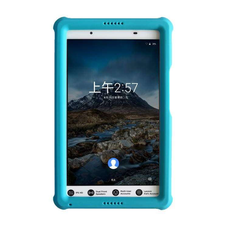 MingShore TB-8504F Cover For Lenovo Tab 4 8 Silicone Rugged Case TURQUOISE