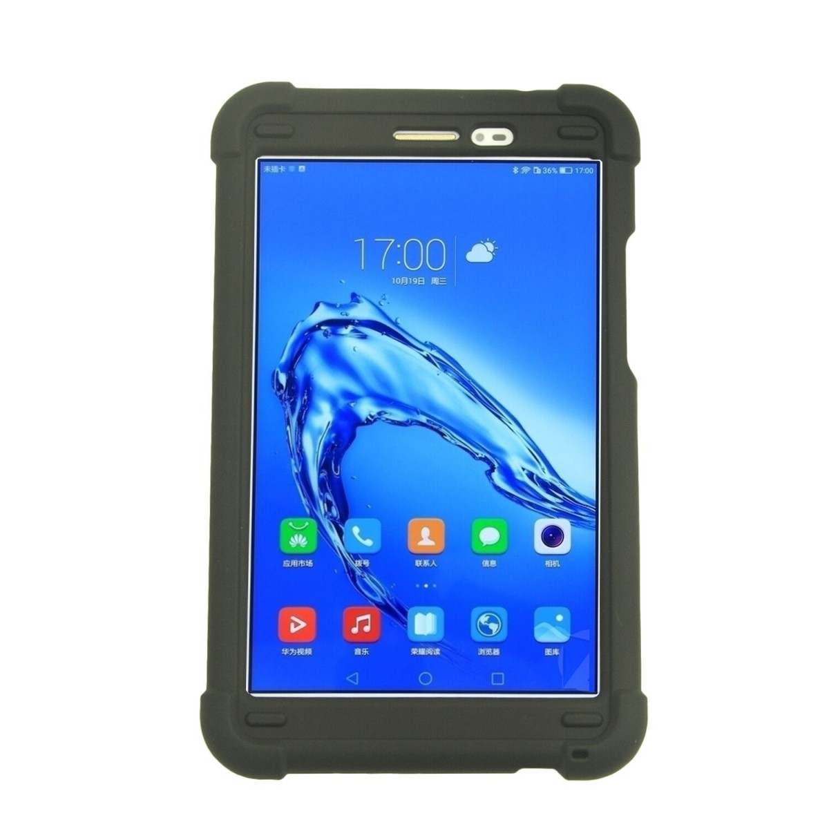 Rugged Case For Huawei Mediapad T2